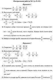 Рабочая программа по математике класс hello html 567e9234 png