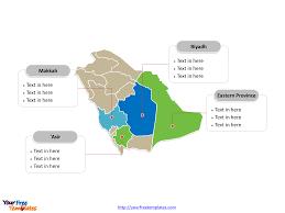 Free Saudi Arabia Editable Map Free Powerpoint Templates