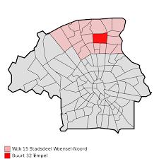 De Tempel Eindhoven Wikipedia