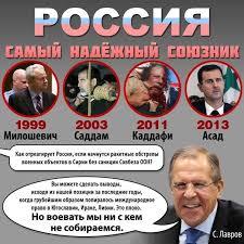 Путин подписал закон о размещении авиабазы РФ в Сирии - Цензор.НЕТ 3