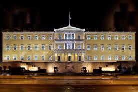 "Pellanet Ελλάδα - ""Πράσινη"" γίνεται σήμερα και αύριο η ελληνική Βουλή -  Pellanet"