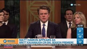 Matt Damon plays Kavanaugh in SNL season premiere