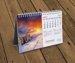 2015 desktop calendar. Wonderful Calendar Desk Calendarscardboard Calendartable Desktop Calendar For 2015 In Desktop Calendar U