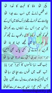 A father is the daughter's first love and the son's first hero. Father Poetry In Urdu Father Quotes In Urdu Best Urdu Poetry