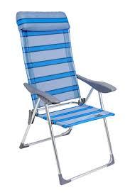 <b>Кресло складное GoGarden</b> SUNDAY, 5 позиций, 69х60х109 см ...