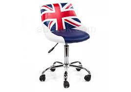 Купить Компьютерный <b>стул Woodville Flag</b> за 5 200 руб. - в ...