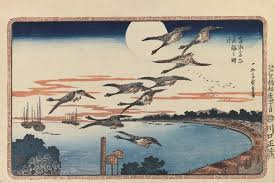 Image result for hiroshige wiki