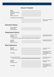 21 Entry Level Resume Template Format | Template Design Ideas