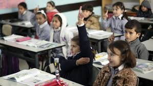 the concept of different learning styles is one of the greatest palestinian first graders sit their schoolbooks during class in the west bank city of