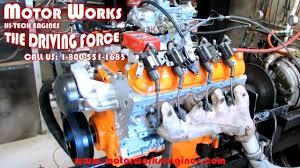 chevy ls1 engine 5 3l dyno test