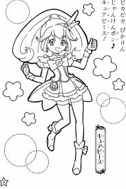 This time we're visiting glitter force! Pretty Cure Printable Coloring Pages