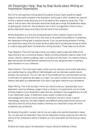 media ielts essay universities should accepted