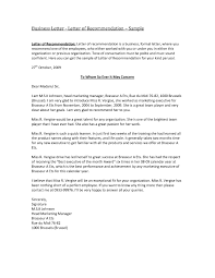 Business Reference Letter Template Word Collection Letter Template