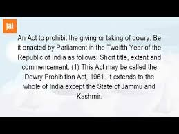what is dowry prohibition act what is dowry prohibition act