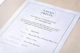 Certificate Of Authenticity Sahaja