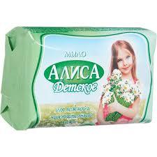 <b>Мыло туалетное 150г</b> АЛИСА