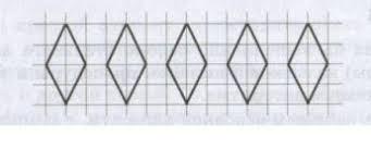Контрольная работа по теме Алгоритмика класс Босова Л  Составьте алгоритм вычерчивания фигуры см рис 3 справа для исполнителя РОБОТ