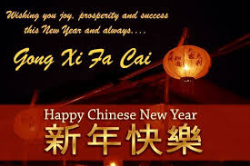 Chinese New Year Wishes Quotes