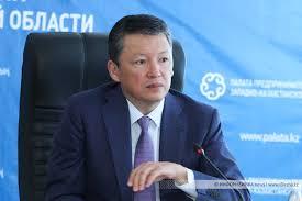 В Казахстане сократят контрольно надзорные органы над  В Казахстане сократят контрольно надзорные органы над предпринимателями