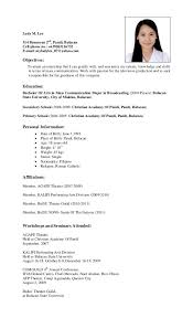 sample objectives in resume for hrm gallery creawizard com