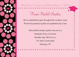 invitation card for graduation party sample invitation card for invitation for graduation party sample