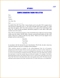 7 donor thank you letter worker resume donor thank you letter sample thank you letter for donation thank you donation letter sample templates 160305 jpg