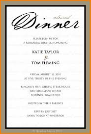 Formal Invitation Template Formal Invitation Wording For Dinner Party Image Collections On 5