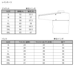Nelson Rigg Rain Suit Sr 6000 Hv Black Sr6000hvy01 Sm