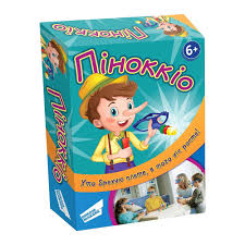 <b>Настольная игра Dream Makers</b> Пиноккио (1718_UA) 【 Будинок ...