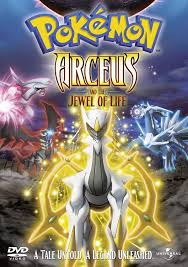 Amazon.com: Pokemon: Arceus and the Jewel Of Life [DVD] by Kunihiko Yuyama:  Movies & TV
