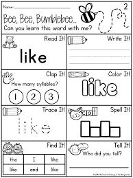 printable kindergarten sight words sight word bingo card 3 ...