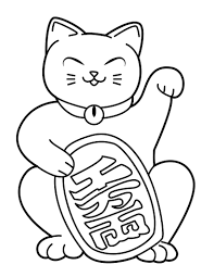 Cute Cat Coloring Page Picture Of A To Color Animal Dog And