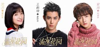 eng sub meteor garden 2018 episode 23 hd hunan tv p l a y tv i digitalpixel com series 342672 1 23