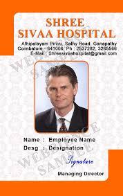 Identity Card Design Id Card Coimbatore Ph 97905 47171 Identity Cards