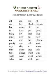 Printable Worksheets for Kindergarten Sight Words | Homeshealth.info