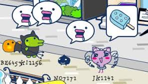Tamagotchi Sanrio Mix Growth Chart Sanrio Tamagotchi M X Growth Questions And Answers Tamatalk