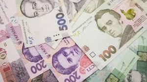 Картинки по запросу картинки українських грошей