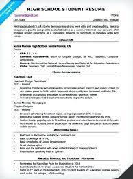 High School Student Resume Examples Filename Msdoti69