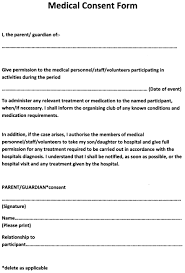 Sample Bsa Medical Form Medical Consent Form Medical Consent Form Sample Forms 24