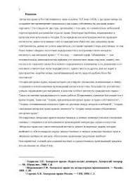 лицензионный договор курсовая по гражданскому праву и процессу  Авторское право и авторский договор курсовая по гражданскому праву и процессу скачать бесплатно автор права условия
