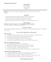 Sample Personal Banker Resume Personal Banker Resume Format Private