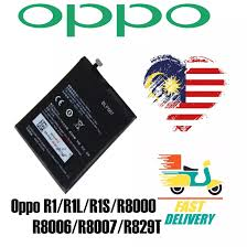 Battery for Oppo R1 R829T R8007 R1L R1S ...
