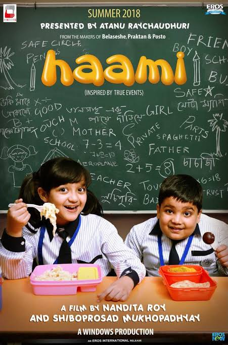 Haami (2018) Bengali 720p WEB-DL x264 AAC 1GB