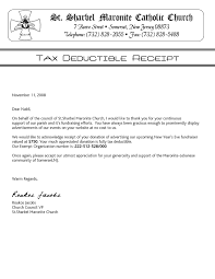 Church Donation Tax Letter Template Templates Resume Examples