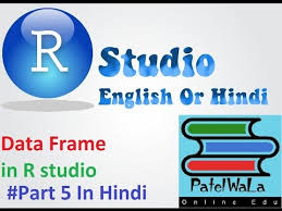 rstudio create dataframe with column