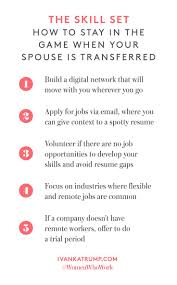 17 best images about the skill set finance tips the skill set 5 ways to stay in the game when your spouse is transferred