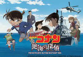 Thám Tử Conan Movie 17: Thám Tử Trên Biển Xa - Animeme