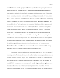 senior research project essay  7