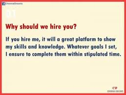 why should we hire you interview question why should we hire you essay examples