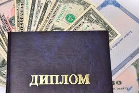 У Харкові заступник декана продавав студентам дипломні роботи  У Харкові заступник декана продавав студентам дипломні роботи